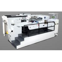 Wholesale Fully Automatic Flat Die Cutting Equipment for Foil Hot Stamping from china suppliers