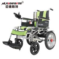 Wholesale Aluminum Alloy Handicapped Electric Wheelchair For Disabled People Outdoor Use from china suppliers