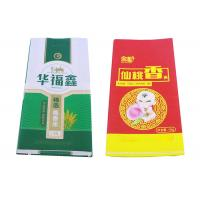 Wholesale Printed 50 Kg Flour Packaging Bags White PP Plastic Bag For Rice from china suppliers