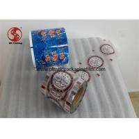 Wholesale Full Color Printed Pe Laminated Films & Packaging for Coffee / Tea / Food Packing from china suppliers