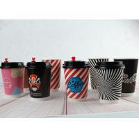 Wholesale 400ml Hot Coffee Insulated Paper Cups Paper Drinking Cup With Custom Printing from china suppliers