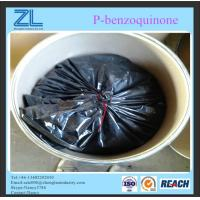 Wholesale 1 4-Benzoquinone EINECS  203-405-2 for Ethofumesatethe production from china suppliers