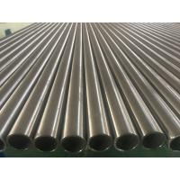 Wholesale Incoloy Alloy 825 seamless tube , Nickel Alloy Pipe ASTM B 163  100% ET AND HT from china suppliers