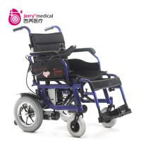 Wholesale Outdoor Lightweight Powered Wheelchairs , Lightweight Collapsible Wheelchair For Disabled from china suppliers