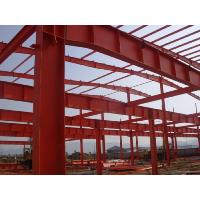 Wholesale Structural Steel Buildings With Corrugated Steel Sheet Panel Closure from china suppliers