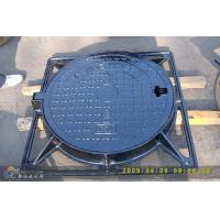 Wholesale Sanding casting Manhole cover from china suppliers