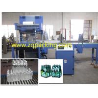Wholesale PET bottle shrink wrapping machine/small beverage bottle wrap packing machine from china suppliers