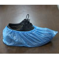Buy cheap waterproof disposable pe cpe shoe cover in blue or white color from wholesalers