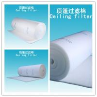 Wholesale Roll Filter Media , F5 spray booth Filter Material For Air Filter from china suppliers