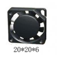 Buy cheap offer brushless dc fans, axial dc fans :20mmx20x6 from wholesalers
