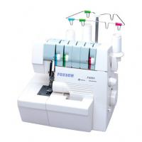 Wholesale 3- Thread Household Overlock Sewing Machine FX853 from china suppliers