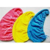 Wholesale Microfiber Coral Fleece Hair Drying Towel Turban , Light Weight Bath Towels from china suppliers