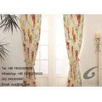 Wholesale Square and  Flower Design Polyester Window Panel Curtains Stable color fastness from china suppliers