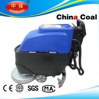 Wholesale Q5E Automatic Battery type Floor Scrubber from china suppliers