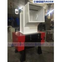 Wholesale 40HP 30KW Powerful Plastic Crusher Machine For Smashing Polystyrene from china suppliers
