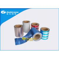 Wholesale Food Packaging Die Cut Aluminum Foil Lids Cold Hot Filling Blue Color Printing from china suppliers