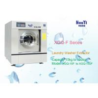 Wholesale 304 Stainless Steel Fully Automatic Washing Machine For Laundry / Hotel from china suppliers