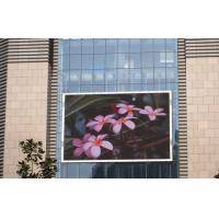 Wholesale Aluminum Module GM6 Outdoor LED Advertising Screens 160 × 160mm Size from china suppliers