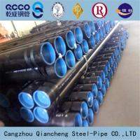 China HOT !!!hot-finished steel pipes made in CHINA on sale