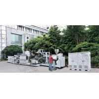 Wholesale AF-780mm Glass fiber reinforced composite sheet extrusion machine from china suppliers