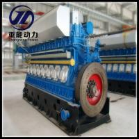 Wholesale 3000kw Diesel/heavy fuel oil electricity generator for sales from china suppliers