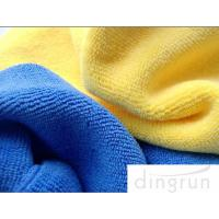 Wholesale Multi Color Water Absorbent Towels Microfiber Car Cleaning Cloth Non Slip from china suppliers