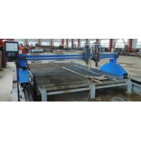 China Middle Gantry CNC Cutting Mahcine on sale
