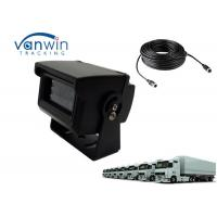 Wholesale Full HD 3.0MP Bus Surveillance Camera IP Network Truck Reverse Surveillance Camera from china suppliers