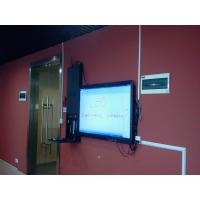 Wholesale Infrared Touch Digital Smart Teaching System with Interactivw Whiteboard from china suppliers