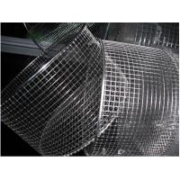 Wholesale 4*4mm,5*5mm SUS304 Stainless Steel Wire Mesh Basket For Foodstuff,Shelf from china suppliers