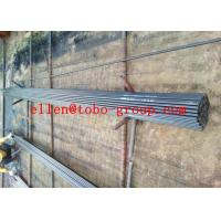 Buy cheap Seamless Cold Manufacturered Steel Tube AISI 4140-42 Cr Mo4 1.7225 MTC EN 10204 from wholesalers
