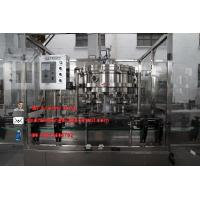 Wholesale can packing machine from china suppliers