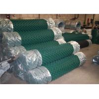 Wholesale Sport Field Plastic Coated Chain Link Fencing , 9 Gauge Chain Link Wire Mesh Fencing from china suppliers