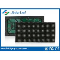 Wholesale Advertising Full Color LED Module from china suppliers