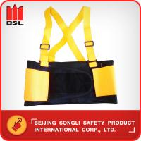 Wholesale SLC-F211  BACK SUPPORT BELT (SAFETY BELT) from china suppliers