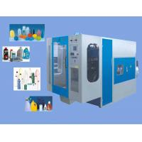 Wholesale Rotary Bottle Blowing Machine-DMK-R12 from china suppliers
