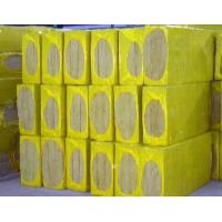 Quality rock wool board insulation materials from China for sale
