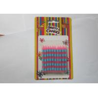 Quality Delicate Stick Shaped Stripe Printed Personalized Birthday Candles For Birthday Cake for sale