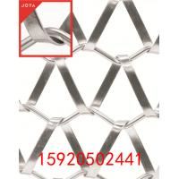 Buy cheap wire mesh belts from wholesalers