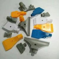 Quality ABS wind jet air nozzle for sale