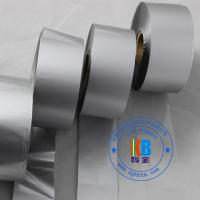 Wholesale compatible type polyester fabric satin label printing  wash resin metallic silver printer ink ribbon  35mm*450m from china suppliers