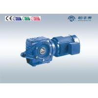 Wholesale Worm Cast Iron Electric Motor Speed Reducer Torque Arm HighEfficiency from china suppliers