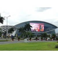 Wholesale New design led strip video billboard display screen with great price from china suppliers