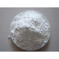 Wholesale Silicon Dioxide/Fumed Silica 200 from china suppliers