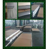Wholesale Copper Nickel Alloy Monel 400 Monel K500 High Strength Steel Plate / Monel Sheet from china suppliers