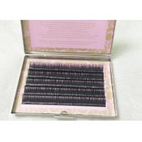Buy cheap Individual False Eyelashes J B C D Curl Real Eyelash Extensions Length Grafting Eyelash from wholesalers