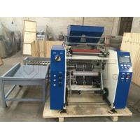 Wholesale 3kw Full Automatic Slitting Machine , Roll Slitting Machine 200 - 600m / Min from china suppliers