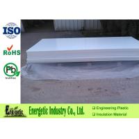 Wholesale Light Chemical Resistant UHMWPE Sheet , Natural White UHMW-PE Bin from china suppliers