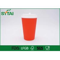 Wholesale Corrugated Ripple Paper Cups , White Lids Paper Coffee Cups 8 Oz 12 Oz 16 Oz from china suppliers