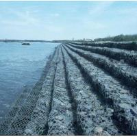 Buy cheap gabion box for philippines from wholesalers